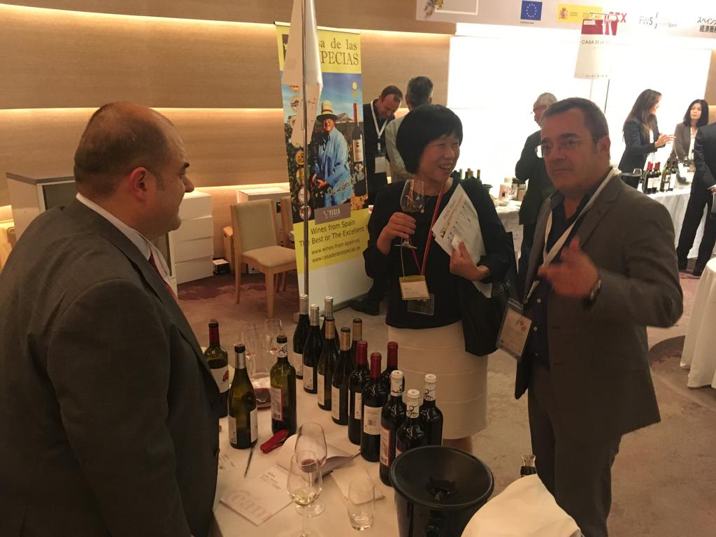 Wine & Gourmet Japan 2018 International Wine.
